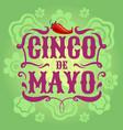 mexican fiesta poster cinco de mayo invitation vector image vector image