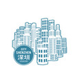 shenzhen is a city skyscrapers one vector image