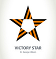 star for victory day made st george ribbon vector image vector image
