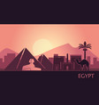 stylized landscape of egypt at sunset vector image vector image