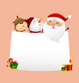 christmas snowman santa claus cartoon smile on vector image