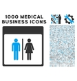 Toilet Persons Calendar Page Icon With 1000 vector image vector image