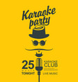 banner for karaoke party with man face and mike vector image vector image