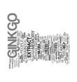 ginkgo biloba superb supplement for your brain vector image vector image