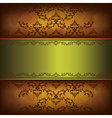 Grunge luxury background with decorative ornament vector | Price: 1 Credit (USD $1)