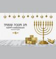 Hanukkah greeting card with torah menorah and