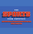 sport team font vector image vector image