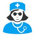 blind nurse flat icon vector image