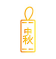 happy mid autumn festival tag chinese text vector image vector image