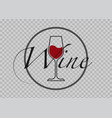 red wine glass icon wineglass logo with text vector image