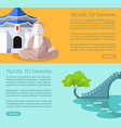 taiwanese traditional sightseeing elements poster vector image vector image