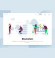 blockchain modern flat design concept vector image