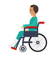 disability insurance vector image vector image