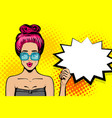 pink hair sexy pop art girl speech box vector image vector image