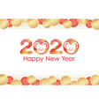 2020 new years greeting card template vector image vector image