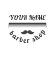 grey emblem for barber shop vector image
