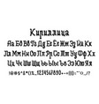 Russian font cyrillic letters numbers and