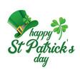 saint patricks day celebration greeting vector image