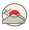 japan logo landscape vector image