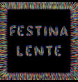 festina lente latin phrase meaning hurry slowly o vector image vector image
