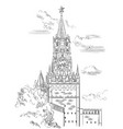 hand drawing moscow-9 vector image vector image