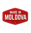 made in moldova label or sticker vector image vector image