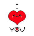 red heart face head i love you exclamation point vector image vector image