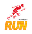 run sport club jogging man fast jogger vector image vector image