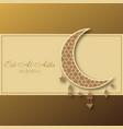 aid al adha greeting card arabic ornaments vector image
