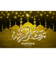 Beautiful golden moon Ramadan Kareem greeting on vector image