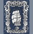 old baroque frame with sailing frigate vector image vector image