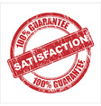 satisfaction stamp vector image
