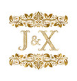 j and x vintage initials logo symbol letters vector image