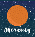 planet mercury vector image