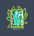 spa beauty club logo badge for wellness yoga vector image vector image