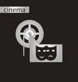 black and white style icon film mask vector image