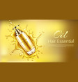 cosmetics oil for hair essential product bottle vector image vector image