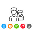 couple line icon users or teamwork sign vector image vector image