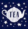 hand drawn sketch of tea cup with star vector image