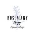 rosemary logo original design aromatic culinary vector image vector image