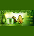 avocado cosmetics skin care cream beauty product vector image vector image