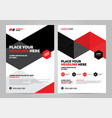 brochure layout template design vector image vector image