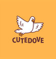 cute dove cartoon logo icon vector image vector image