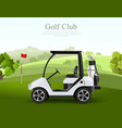 golf car ilustration vector image vector image