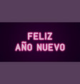 neon festive inscription for spanish new year vector image vector image