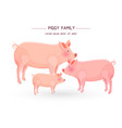 pig family card cartoon vector image vector image