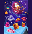 santa sleigh with christmas gifts in night sky vector image