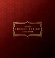 vintage luxury label vector image vector image