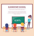 elementary lesson at school children sit at desk vector image vector image