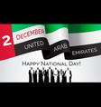 happy national day united arab emirates vector image